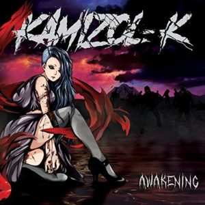 Kamizol-K-Awakening-front-cover